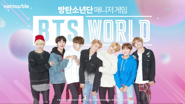 00-BTS WORLD Keyart_KR.jpg